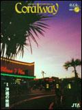 book012.jpg