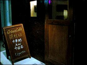 cafe25.jpg
