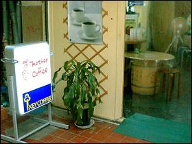 cafe32.jpg